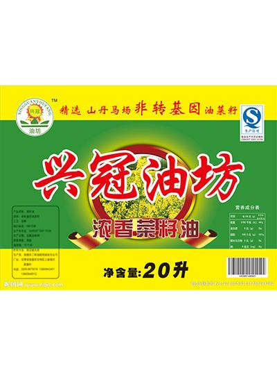 食用油品牌厂家易胜博ysb248登陆定做印刷|品牌食用油厂包装