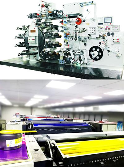 工厂展示-设备